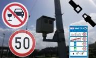 Policija najavljuje i ovog vikenda pojačane mjere kontrole u prometu i sankcioniranje