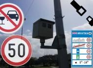 I za ovaj vikend policija najavljuje pojačane mjere i kontrole u prometu