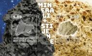 Hrašćinski meteorit i litotamnijski vapnenac motivi novog prigodnog poštanskog bloka